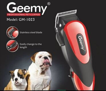Mašinica za šišanje pasa i kućnih ljubimaca Gemei GM-1023Napajanje