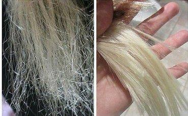 Восстановление любого вида повреждения волос в Бишкек
