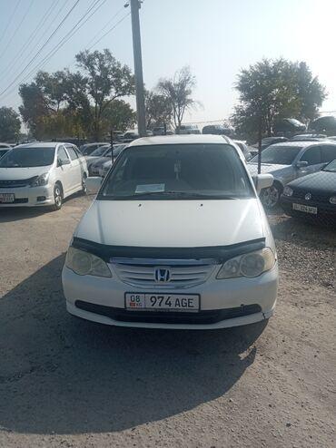 минивен бишкек in Кыргызстан   ДРУГОЙ ТРАНСПОРТ: Honda Odyssey 2.3 л. 2001   358562 км