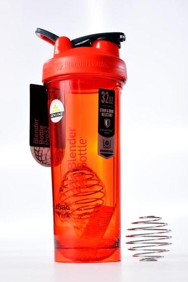 Blender Bottle32. Шейкер (Бутылка) для воды и в Бишкек