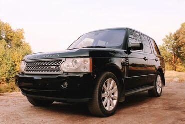 сколько стоит playstation 4 в кыргызстане in Кыргызстан   PS4 (SONY PLAYSTATION 4): Land Rover Range Rover 4.4 л. 2006   233000 км