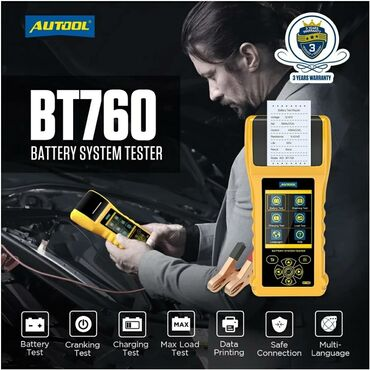 Тестер аккумулятора Autool BT 760 с принтером поддерживает работу с