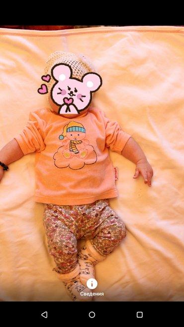 Bakı şəhərində kofta panda kids 0-3 ay lasin 3-6 ay mothercare