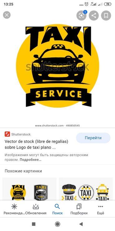 """Такси-сервис """"Ош-Бишкек""""   Доставим быстро и безопасно! Ц"""