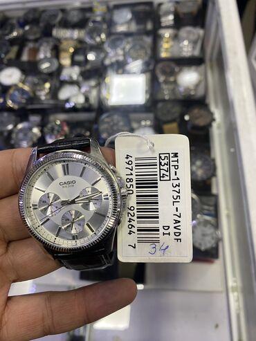 черное платье футляр в Кыргызстан: Серебристые Мужские Наручные часы Casio