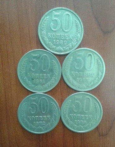 Монеты - Азербайджан: 25 m