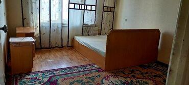 долгосрочно в Кыргызстан: Сдаю комнату подселением гоголья Московская цент мечет