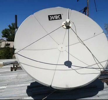 Г. Каракол Продаю приставка для антенн больше круг спутниковых,обмен