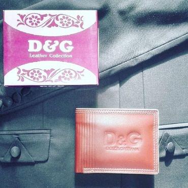 Новый кожаный кошелек, фирмы D&G DOLCE в Бишкек