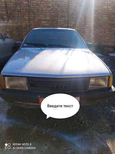переходка в Кыргызстан: Audi 100 2.3 л. 1989