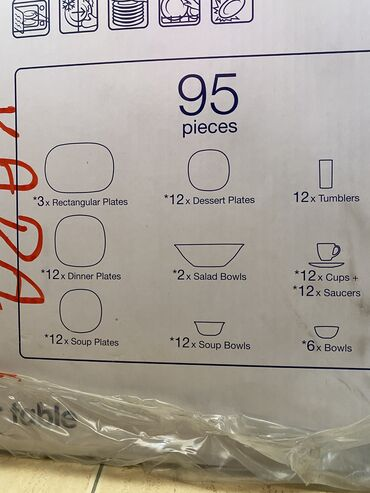 набор для ногтей в Кыргызстан: Столовый сервис LUMINARC Ming Blue, 95 предметов на 12 персон