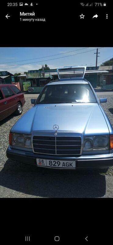 Mercedes-Benz 230 2.3 л. 1991 | 378031 км