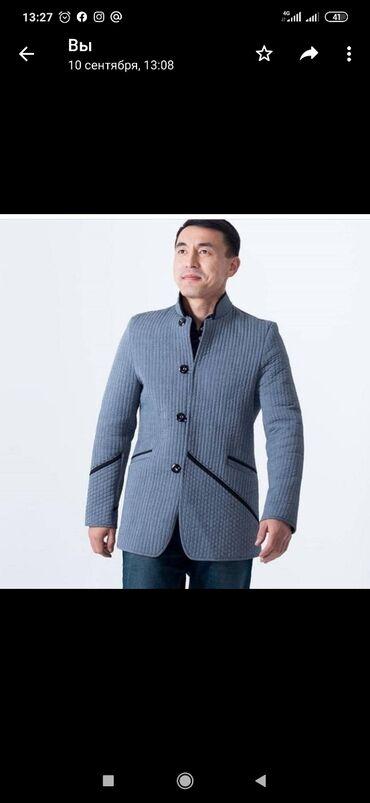 вечернее платье футляр в Кыргызстан: Национальные наряды в современном стиле в наличии и на заказ. Мы наход