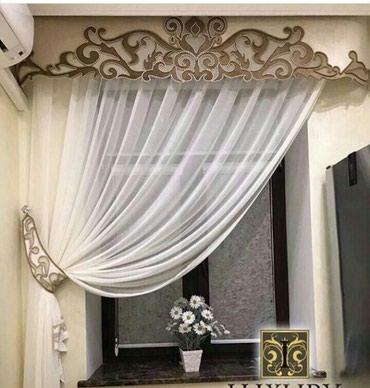 Шьем элитные шторы и ламбрекены, в Бишкек