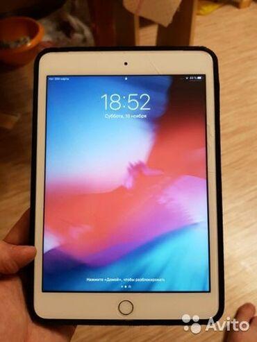 Meizu m3s mini - Azərbaycan: Apple Ipad 3 mini aliram cartaqı qırıqı olsa da olar
