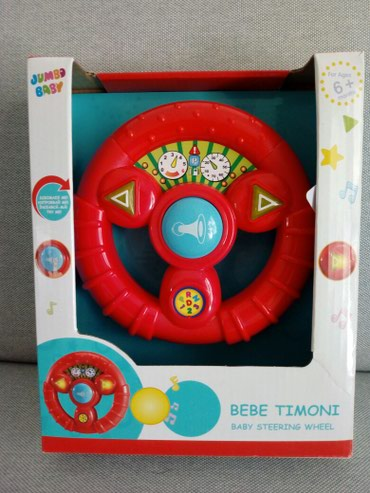 Plastična zvučna igračka za bebe,u obliku volana.Radi na - Obrenovac