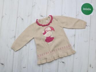 Детский свитер для малышки Mayoral, 6-9 мес   Длина: 34 см Рукав: 27 с
