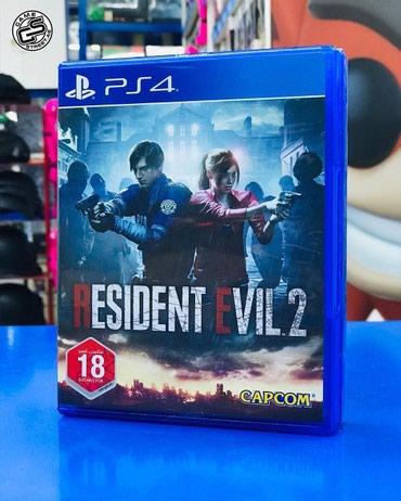 Bakı şəhərində Resident evil 2