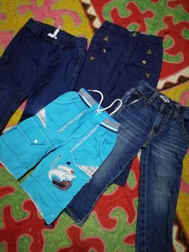 Джинсы на 1-2г.фото 5,6 одеты пару раз, шорты и синие штаны на