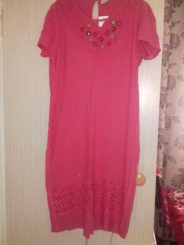 платье индийское новое размер L.  качество отличное в Лебединовка
