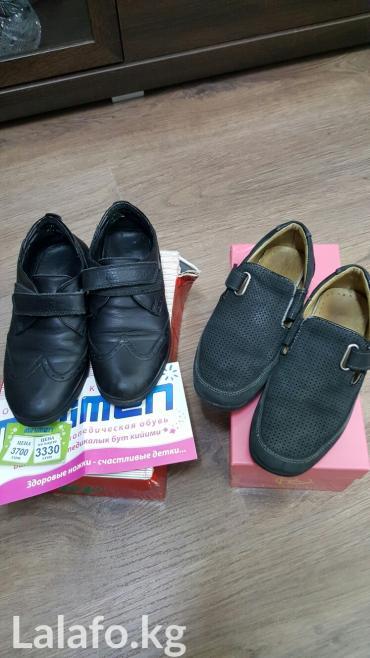 Туфли в отличном состояние. носили только на праздники. 31 размер.  в Бишкек