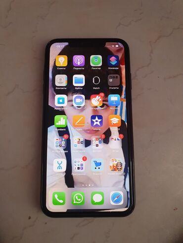 phone - Azərbaycan: İşlənmiş iPhone Xs Max 512 GB Qızılı