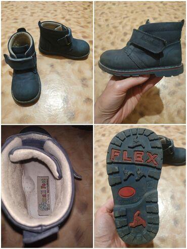 Продаются деми ботиночки, б/у, Комфорт Турция, ортопедические. 24