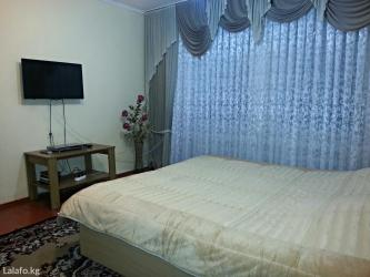 Чуй. Калык-Акиева. 2-х комнатный в Бишкек
