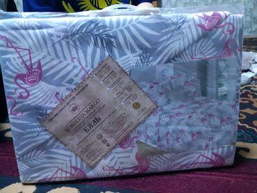 1 5 постельное белье в Кыргызстан: Продаю детское постельное бельё Бязь для девочекПроизводство: Россия