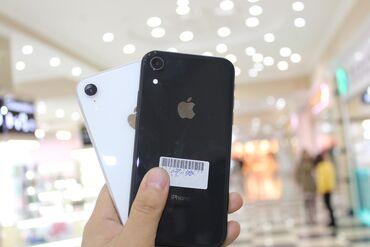 ssd диски от 128 до 240 гб в Кыргызстан: Б/У iPhone Xr 128 ГБ