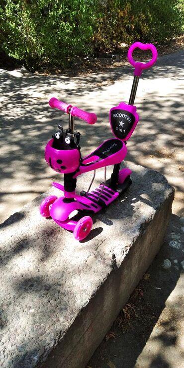 Срочно!!! самокат детский 5 в 1!!! гелиевые светящиеся колеса