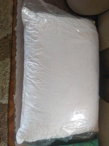 Jastuk od sundjera 71x51- NOVO