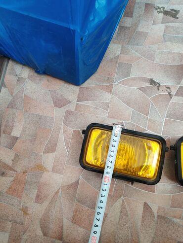 фар в Кыргызстан: Продам универсальный противотуманные фары
