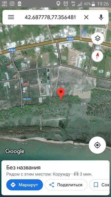 Продается участок 6 соток на Иссык в Корумду
