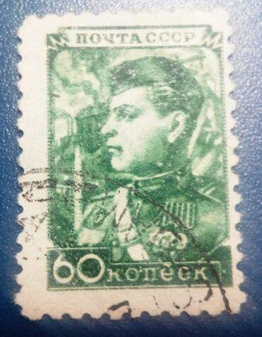 Марки - Азербайджан: Советская коллекционная марка