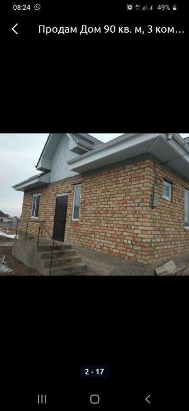 продаю автобус в Кыргызстан: Продам Дом 4 кв. м, 3 комнаты