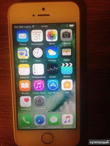 Iphone se в исключительном состоянии 64гб в Беловодское