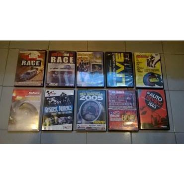 36 DVDs από περιοδικά για μοτοσυκλέτες, σε άριστη κατάσταση σε Αθήνα - εικόνες 2