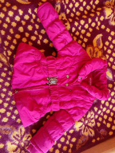 Dečija odeća i obuća   Bajina Basta: Zimska jaknica za devojcicu,idealna za 2 godine,mada na njoj pise 3