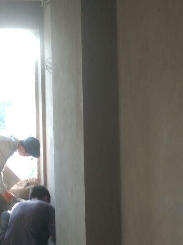 Работа - Михайловка: Штыкатурка шыбак кылабыз . Ысык кол районунан шыбак бар болсо