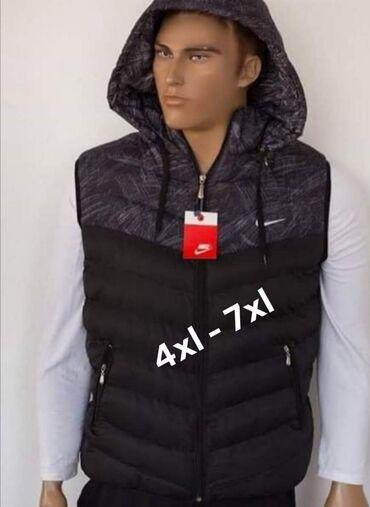 Prsluci muski - Srbija: Nike muski prsluk sa kapuljacom 4xl do 7xl