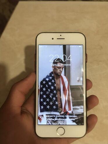 Айфон 6 железный алсанар тушуп берем отпечатка иштейт 64гб телефон рем