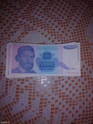 Umetnost i kolekcionarstvo | Batajnica: Novcanica od 50000 dinara iz 93 godine. Ima 65 novcanica maksimalno