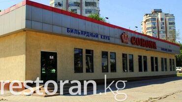 официант бишкек in Кыргызстан | ОФИЦИАНТЫ: Срочно требуются официантки - девушки в бильярдный клуб на Жибек - Жол