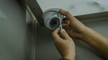 221 elan: Salam təhlükəsizlik kamerasının quraşdırılması və hər hansı