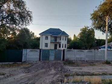 Недвижимость - Кадамжай: 220 кв. м 5 комнат
