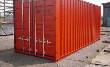 машины на продажу в Кыргызстан: Меняю контейнер на авто или квартируТак же рассмотрим вариант на
