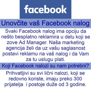 IT, Internet, Telekom - Srbija: ZARADI NA FEJSUPotrebno je samo da ostavite ove podatke:-ime i