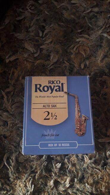 Другие музыкальные инструменты - Кыргызстан: Трости для саксофона rico Royal альт Размер 2 1/2 (2,5) Привезены с А