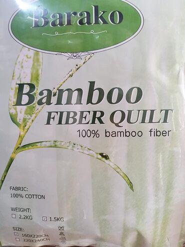bambuk gulu - Azərbaycan: Bambuk yorgan tək nəfərlik 2 ədəd qalıb. ENDİRİMDƏDİR